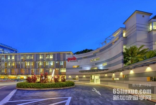 新加坡psb学院入学时间