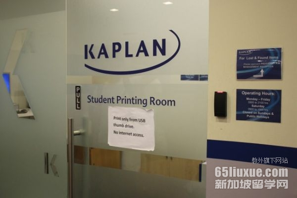 新加坡kaplan文凭中国认可吗