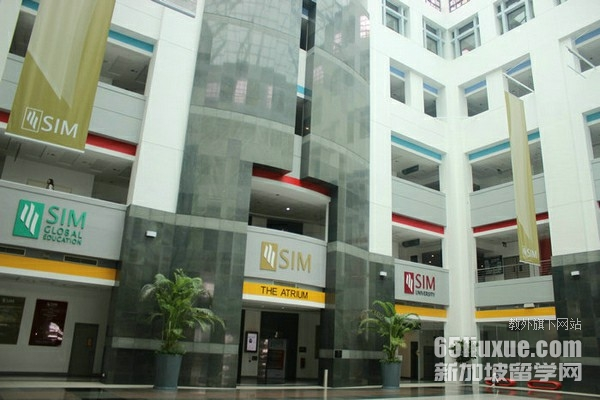 新加坡SIM学院在哪