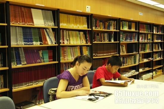 新加坡博伟学院好吗