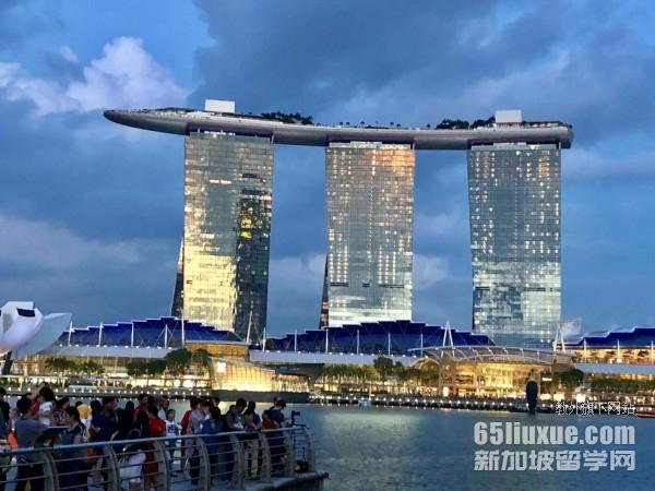 新加坡艺术硕士留学