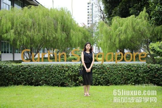 新加坡科廷大学硕士受认可吗