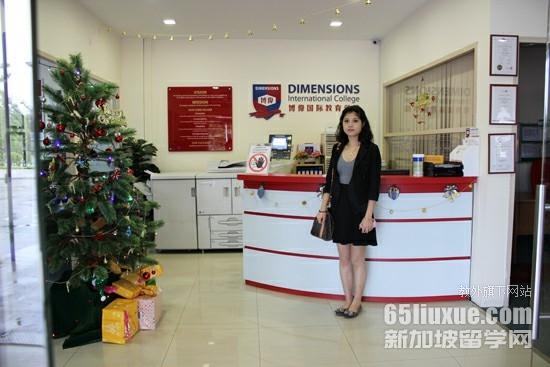 新加坡博伟国际教育学院学费