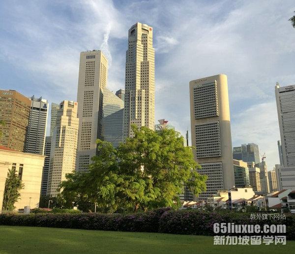 大三去新加坡留学费用一览表