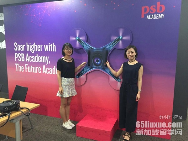 新加坡psb学院介绍
