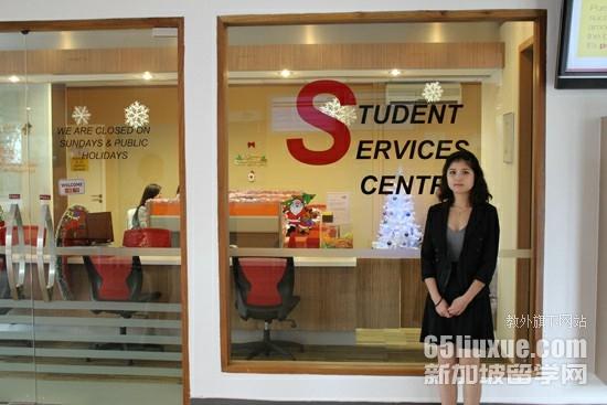 新加坡psb学院mba