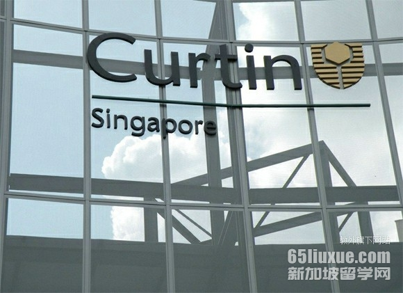 新加坡科廷大学世界排名