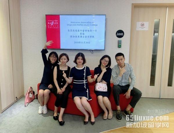 新加坡音乐读研