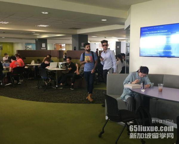 新加坡詹姆斯库克大学计算机专业怎么样