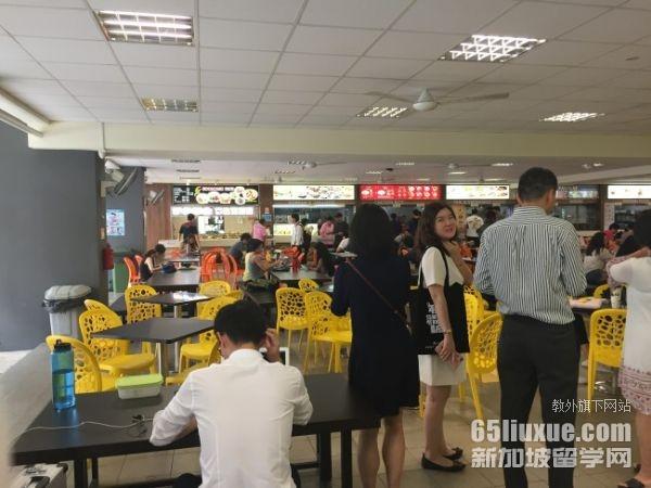 新加坡的詹姆斯库克大学留学费用