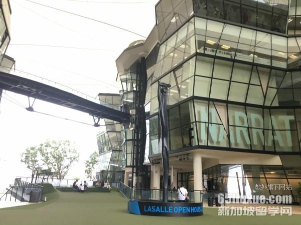 新加坡拉萨尔艺术学院预科