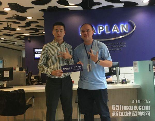 新加坡Kaplan念的大学国内可以做认证吗