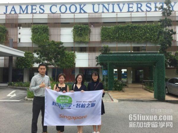 詹姆斯库克大学新加坡校区本科开学时间