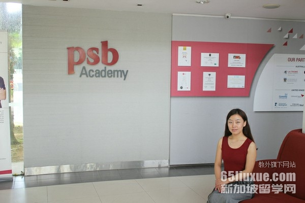 新加坡psb位置