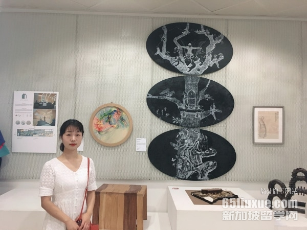 南洋艺术学院是否被中国认证