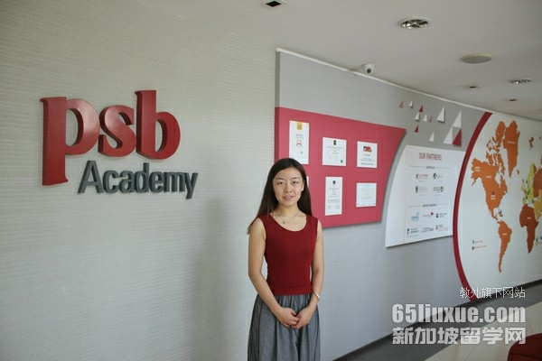 新加坡psb国际商务管理学硕士