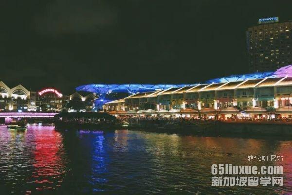新加坡一年制硕士生活费用