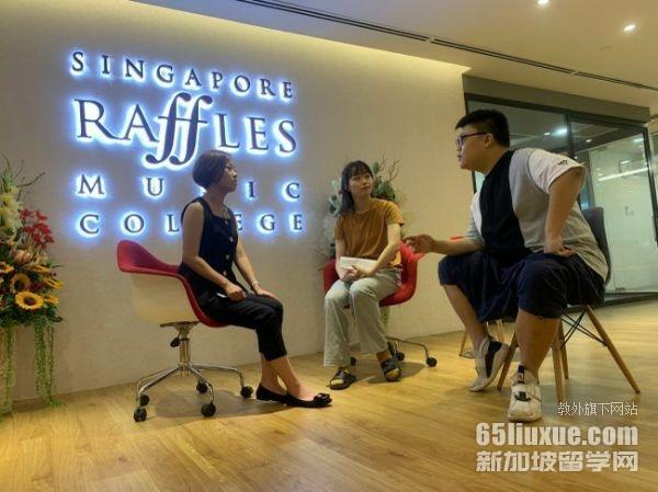 新加坡莱佛士音乐学院文凭中国承认吗