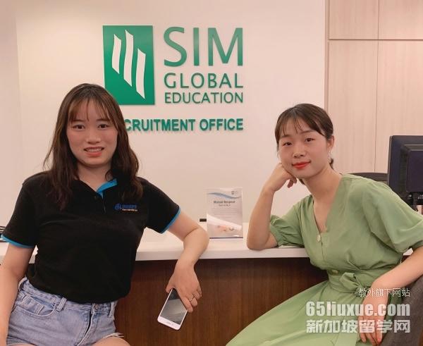新加坡管理学院留学读研