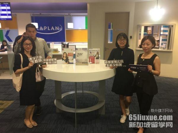 新加坡Kaplan本科几月份开学