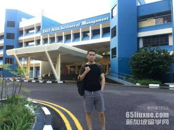 新加坡东亚管理学院金融硕士研究生