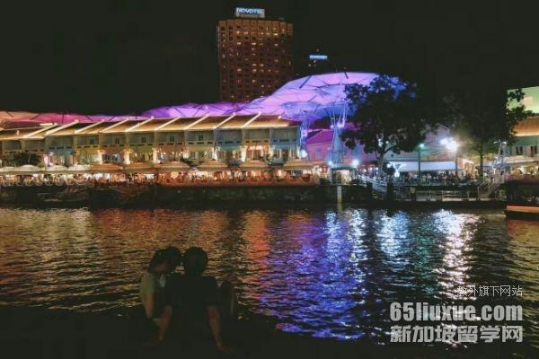 留学新加坡费用价格