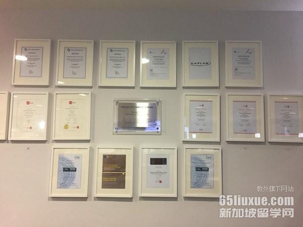 新加坡楷博学院是本科吗