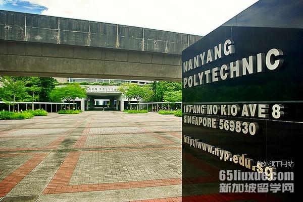 新加坡南洋理工学院在中国认可吗