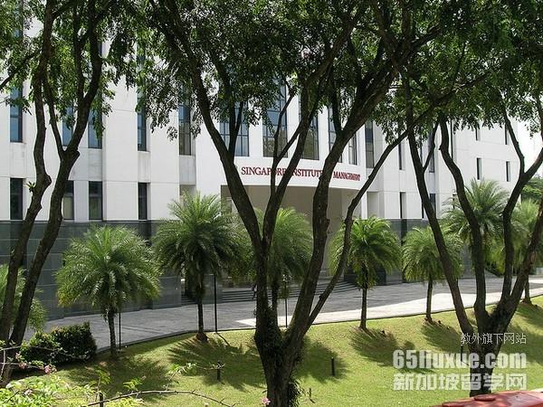 新加坡SIM管理学院世界排名