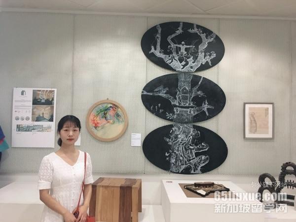 新加坡南洋艺术学院公寓