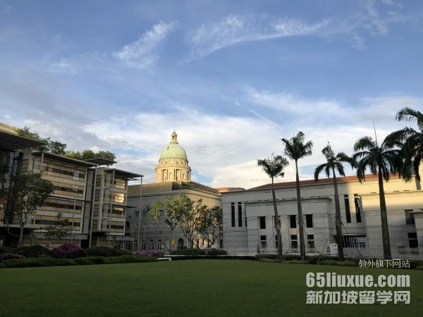 新加坡公立研究生留学费用