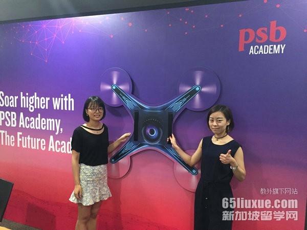 申请新加坡psb学院成绩要求