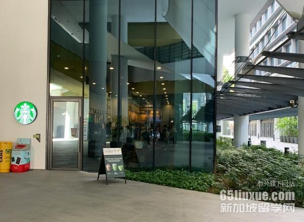 新加坡管理学院本科申请