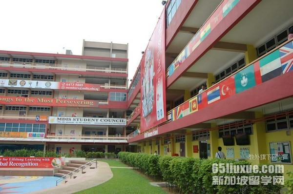 新加坡mdis宿舍