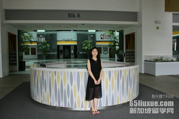 2020新加坡sim大学课程