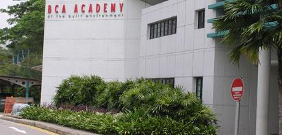 考新加坡建筑管理学院需要什么条件
