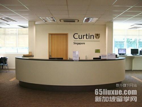 科廷大学新加坡校区费用