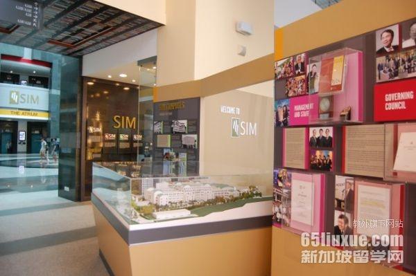 2020新加坡sim大专课程