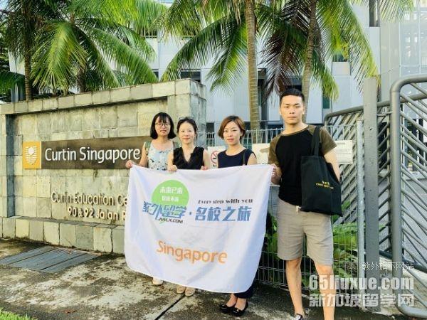 新加坡科廷优势专业