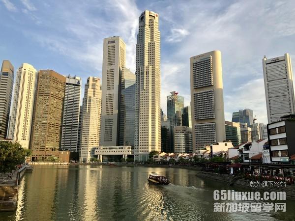 新加坡金融硕士学费