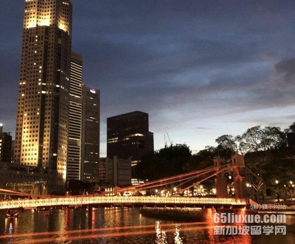 新加坡留学条件高中