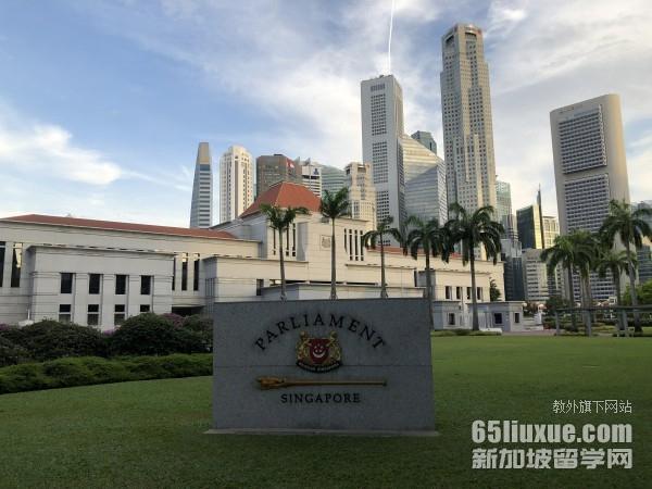 新加坡留学要求及条件