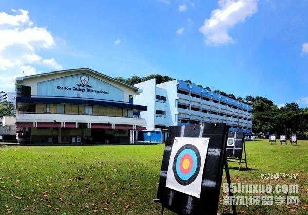 新加坡留学莎顿国际学院怎么样