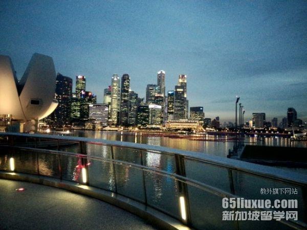 新加坡景观硕士费用