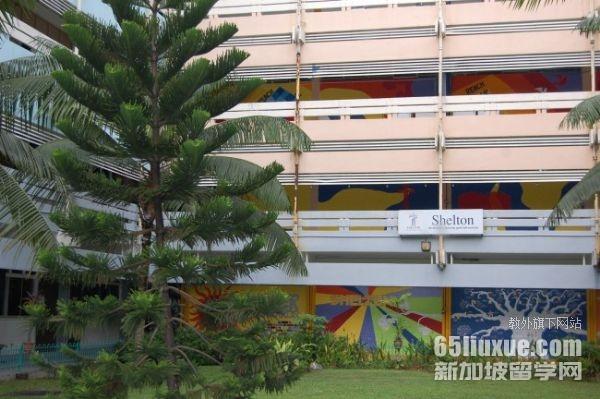 新加坡莎顿国际学院艺术类专业