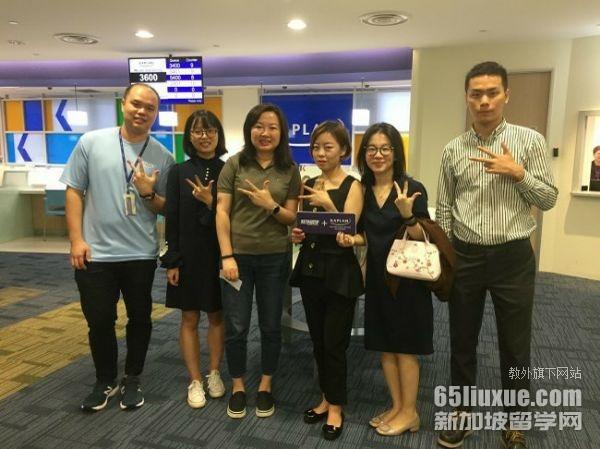 新加坡楷博高等教育学院地址