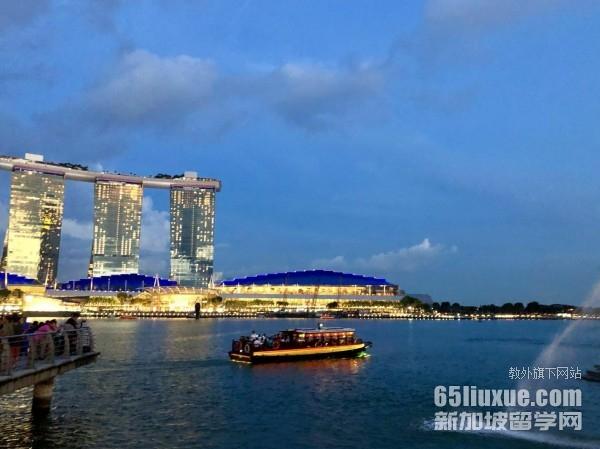 高中毕业后去新加坡留学