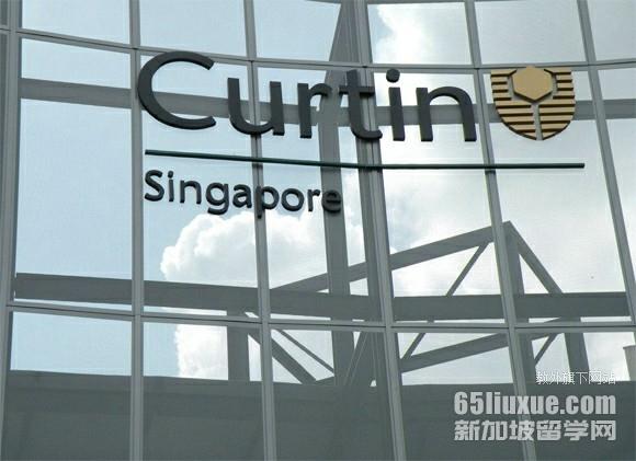科廷大学新加坡分校研究生申请条件