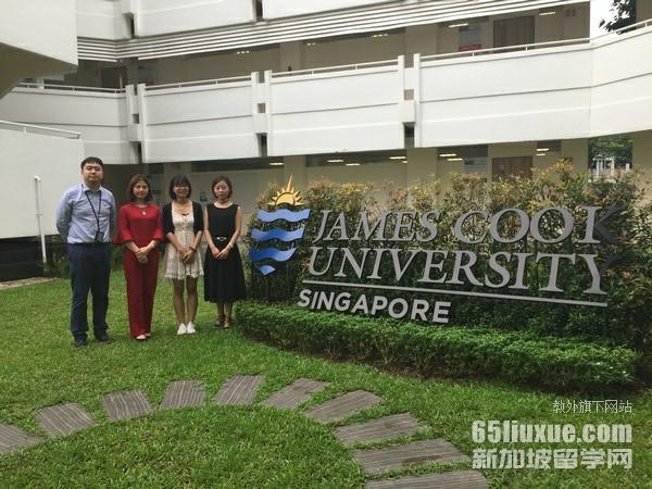 新加坡詹姆斯库克大学世界排名