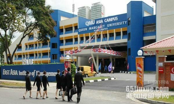 新加坡东亚管理学院怎么样